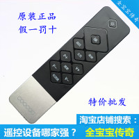 SKYWORTH cool open coocaa K50jK50A55K49K4042K1Y SKYWORTH cool open TV remote controller