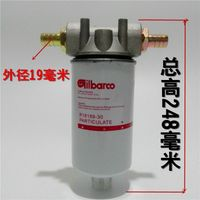 Oiling machine, diesel filter, oil-water separator, oil pump filter, filter impurity, filter net, filter element assembly