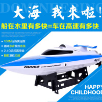 Super large boat speed boat rowing boat remote charging waterproof electric remote control toy boat model