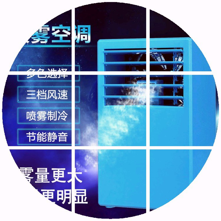 Promotional air fan office refrigerator small household air conditioning chanlengxing student dormitory D old cold air conditioning fan