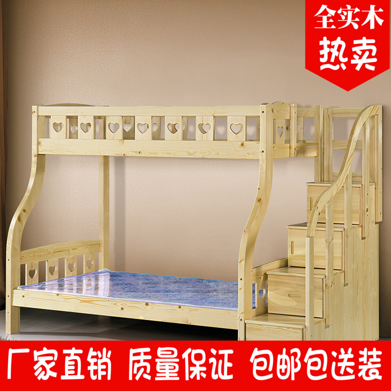 All solid wood pine bed, simple economic type, bed, bed, bed and bed, bedroom, Furniture Customization