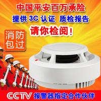 Fire temperature sensing smoke alarm, temperature sensing alarm, smoke sensing, smoke and temperature integrated fire detector