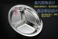 Round three or four compartment dinner plate, snack plate, thickened stainless steel, children's compartment dinner plate, kindergarten dinner plate, tableware supplies