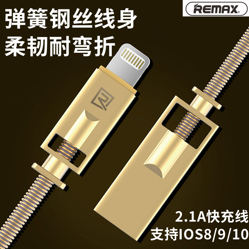 Los datos de la línea de carga de manzanas de aleación de zinc iphone7Plus certificación única cabeza de la línea ipadair2 6s