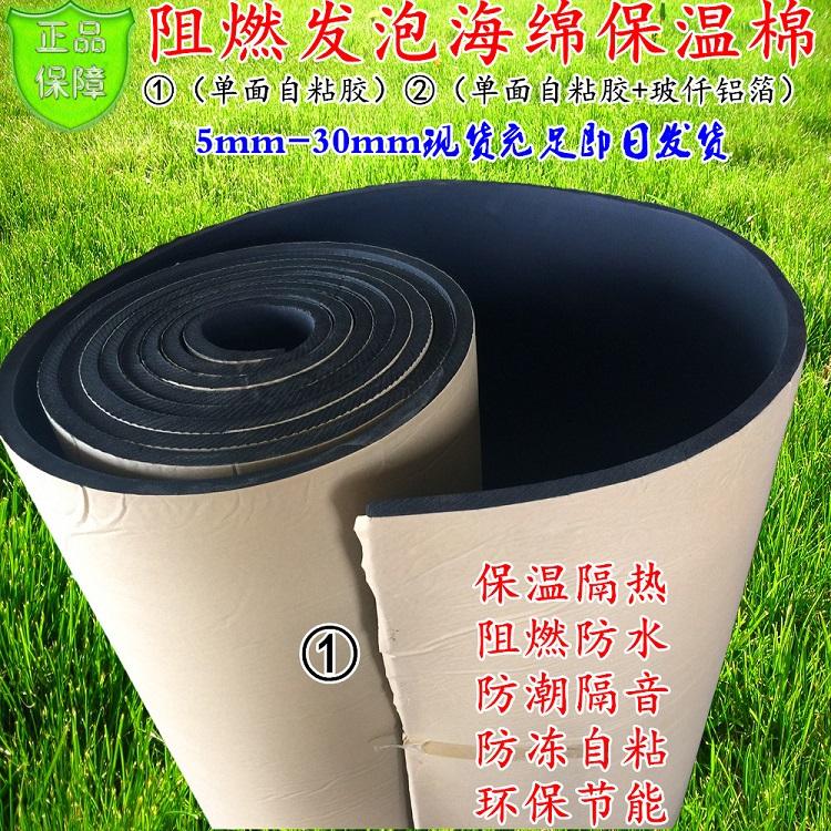 屋根用断熱綿コンテナトタン壁保温材