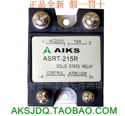 [AIKS] the solid state relay regulator ASRT-215R15AAC220V genuine original