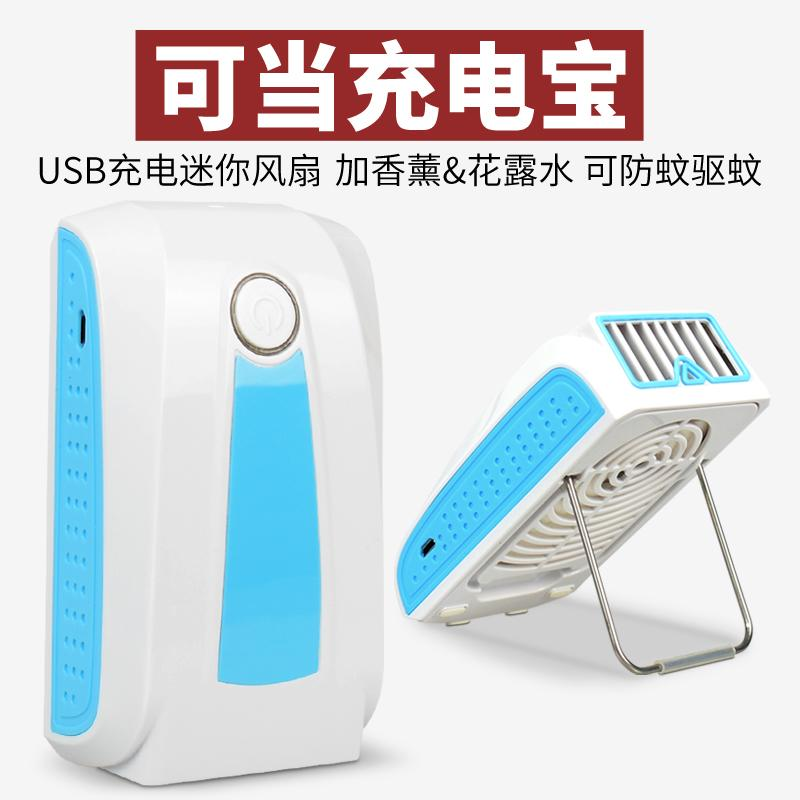 Air conditioning fan cooling and heating dual-use Mini household air cooler, small air conditioning mute refrigeration, humidification, energy saving