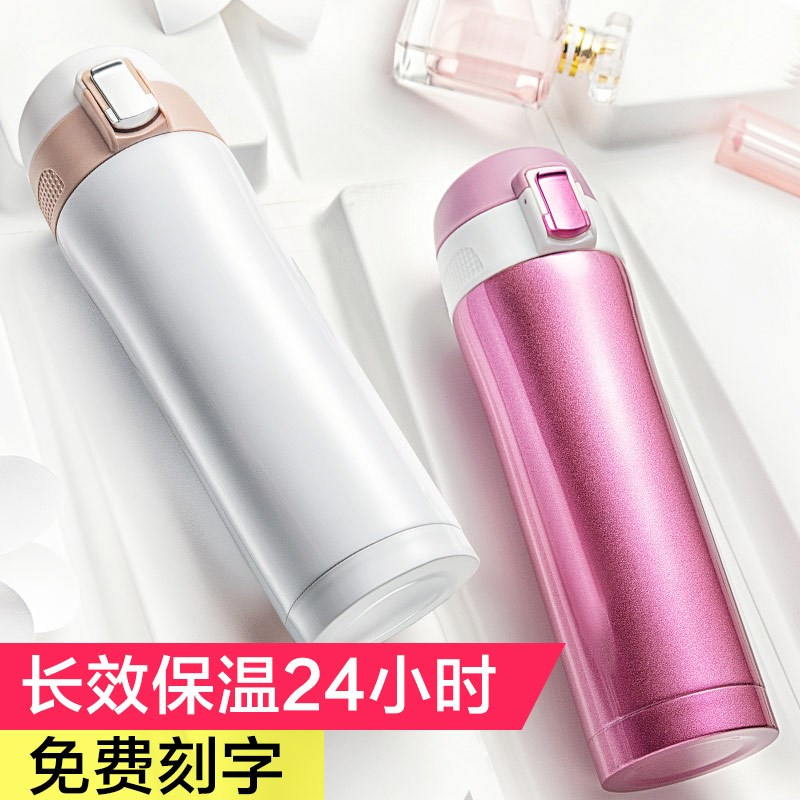 Cup, stainless steel cup, boy, vacuum large capacity portable thermos cup, long and thin anti fall fashion, long double layer