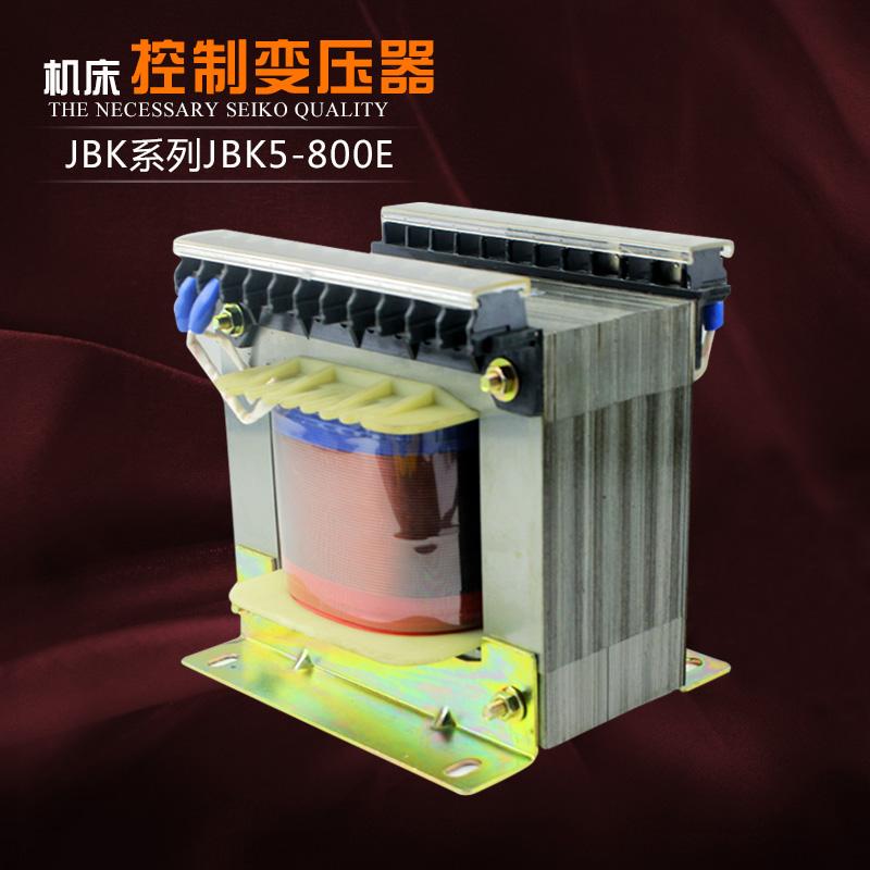Máquina herramienta de control transformador monofásico trifásico 220V tensión variable JBK5-800VA 380v personalización toda bobina de alambre de cobre