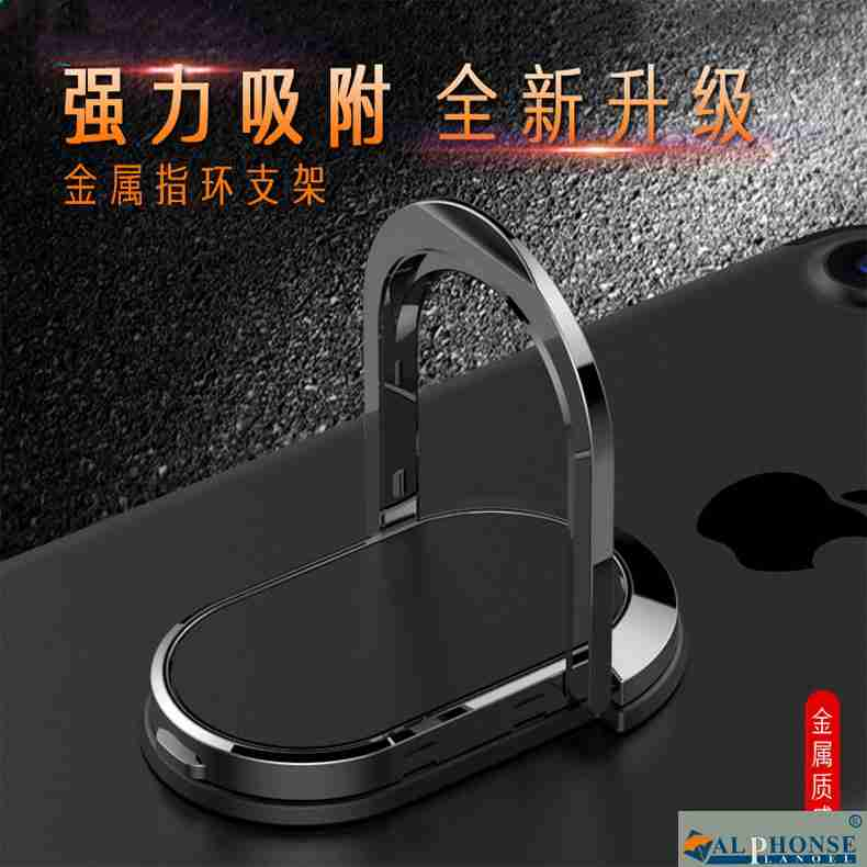 Car set button support mobile phone shell ring buckle phone soft shell small fresh cool fingers magnet ring buckle