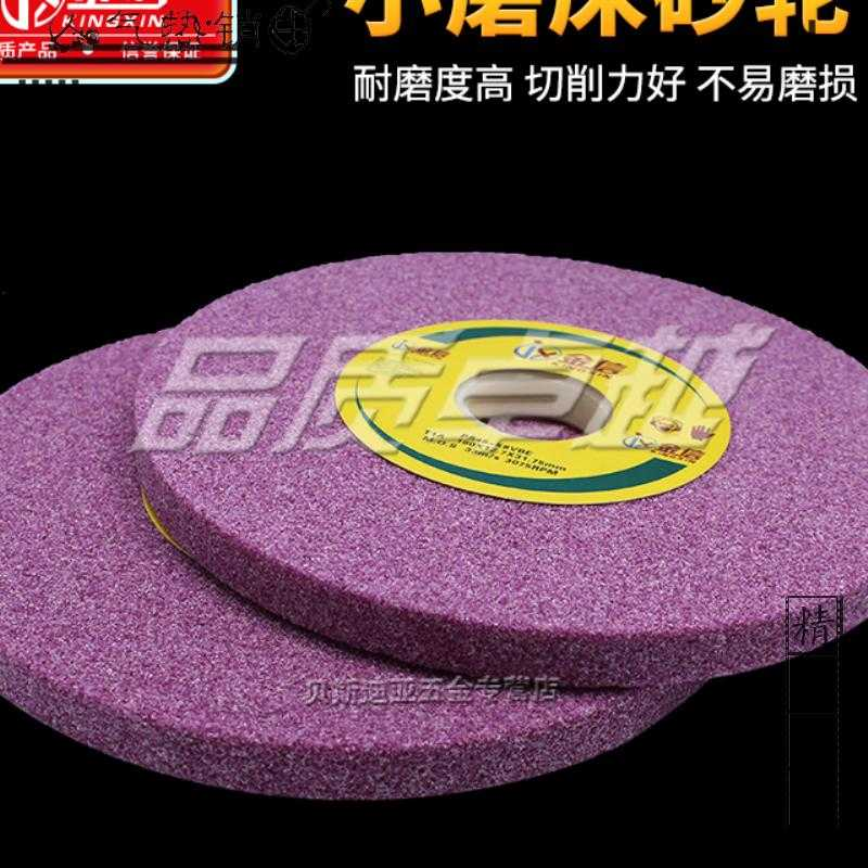 Small grinding wheel grinding machine wheel for heat treatment steel parts