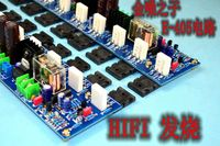 The son of Jinsang E-405 circuit hifi power amplifier board after have a fever with protection circuit of power amplifier used for upgrading