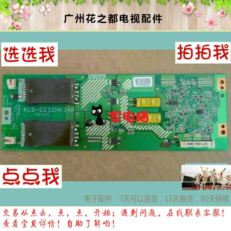 Haier L32V6-A832 - Zoll - LCD - flachbild - TV steigt der Druck LFC1326 hintergrundbeleuchtung konstantstrom Power plate
