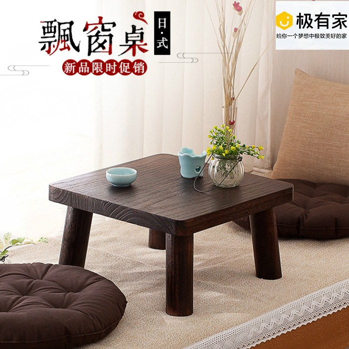 A few small square table bed platform table table table table, imitation ancient home windows and small tatami wood tea table