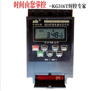 Microcomputer time control switch, street lamp timing switch, electronic timer, lamp box, circulation power supply time control