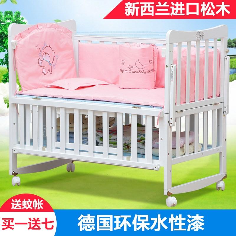 μωρό μου κρεβάτι ξύλο χωρίς μπογιά πολυλειτουργικά μωρό κρεβάτι λίκνο σέικερ νεογνά ββ κρεβάτι παιδιά.