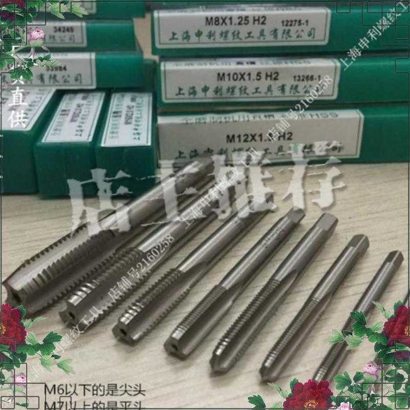 High quality wire thread taps for metric fine tooth machines, straight wire taps for high speed steel wire taps