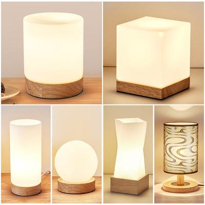 特惠北欧简约卧室床头灯实木遥控调光喂奶学习LED护眼装饰小台灯
