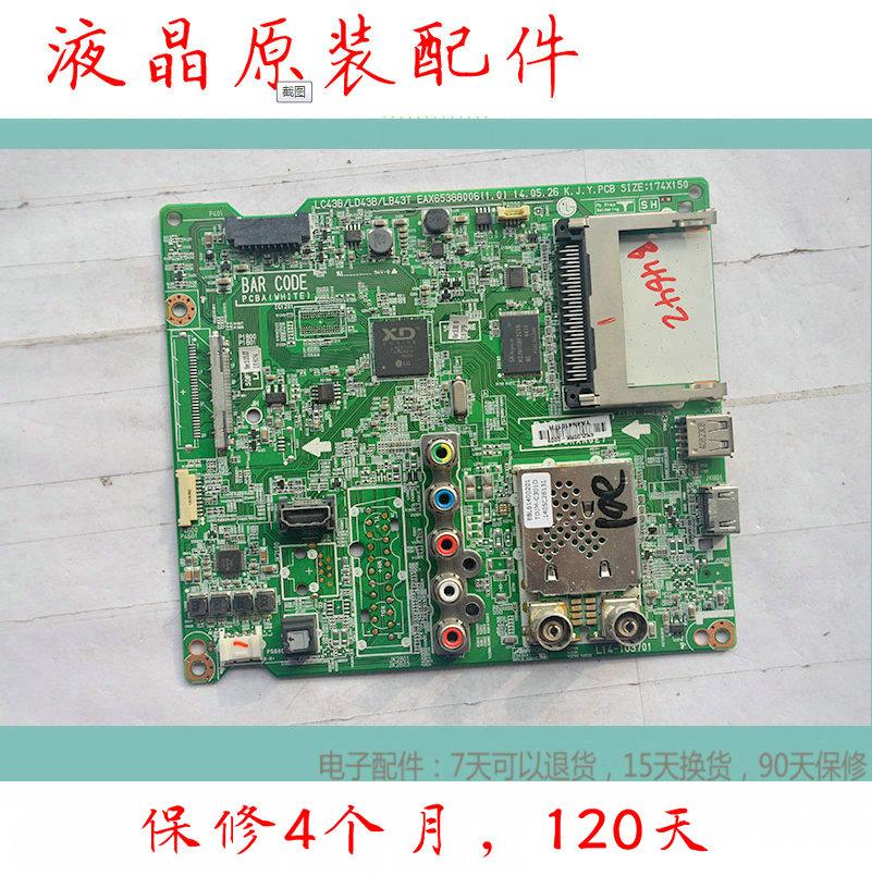 32 - Zoll - LCD - fernseher LG32LB552B-CA macht die BBY622 konstanten Strom in hochspannung - Aufsichtsrat.