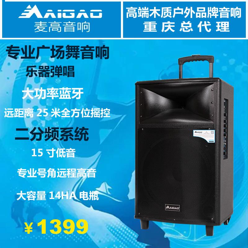 Hamish Outdoor - sound - square - dance Portable ziehen Sich große macht 15 - Zoll - erhebung Outdoor - Sprecher.