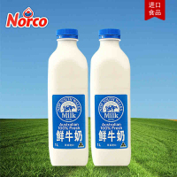 [import pasteurized milk 2.1 production of 2.8 customs clearance] New South Wales milk 1L*2 bottles