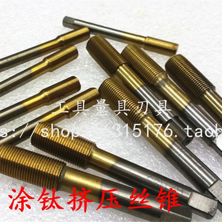 This promotion / Ti coating titanium extrusion machine tap extrusion screw tap M12/12*1/12*1.5/12*1.25