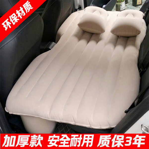 Buick Excelle Weilang GM Hideo Regal Lacrosse sedan rear inflatable mattress epicenter car travel