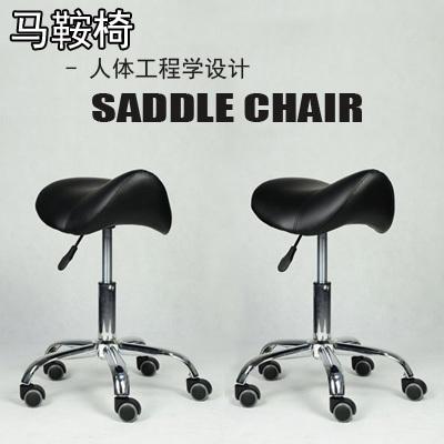马鞍椅理发美容师设计师牙医科专用椅升降可调坐高带轮人体工程学