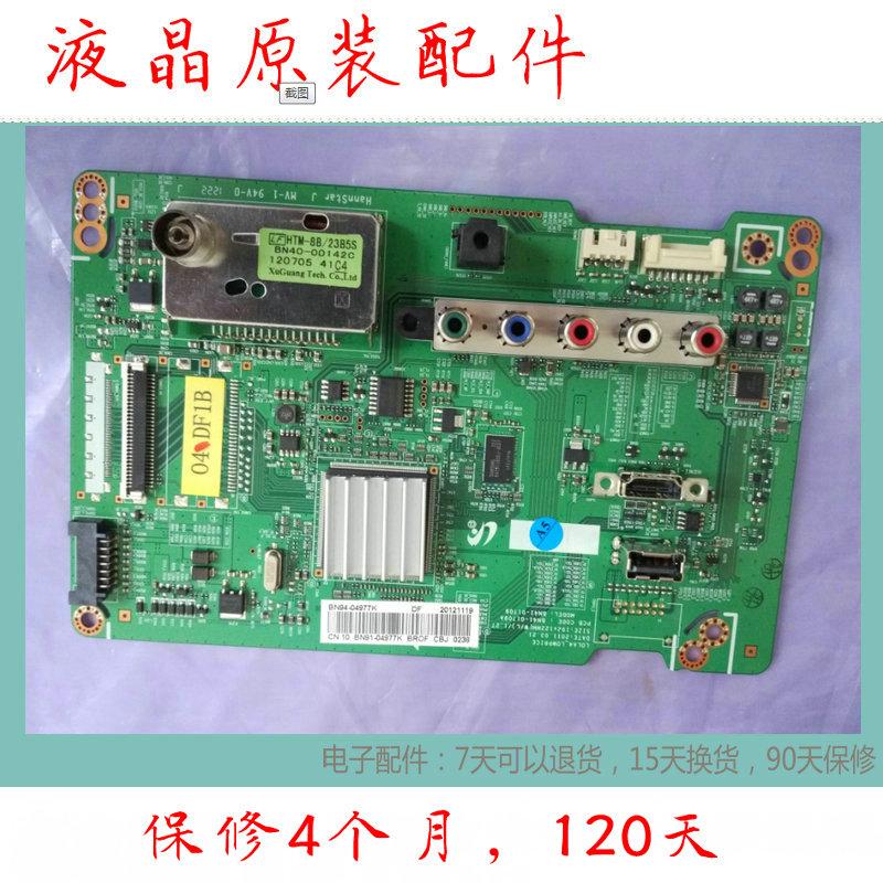 32 pouces de télévision à écran plat à cristaux liquides Samsung UA32D4003 entraîné par un mouvement de la carte - mère d'alimentation intégré RY108