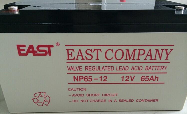 En este NP65-12 12V65AHUPS / EPS / acumulador de energía de la batería en el correo