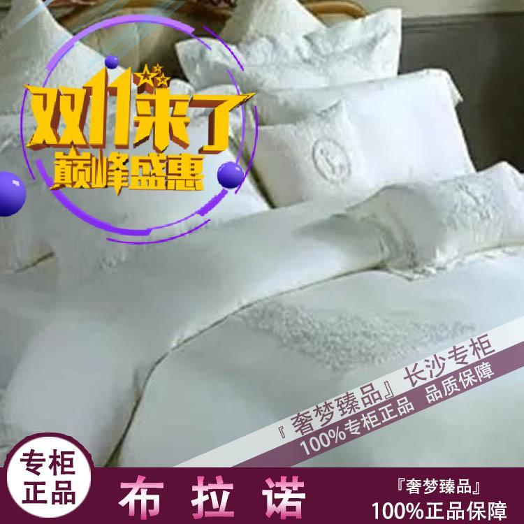 Mei MINE2016 new lace four piece set Tencel linen counter genuine blano