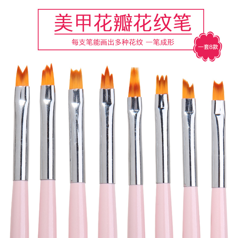 The new Japanese Manicure phototherapy kit full Manicure nail pen painting brush pattern flower petals