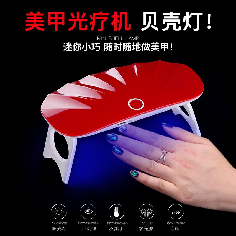 SUNmini mini mouse, nail lamp, USB phototherapy machine, nail polish, baking machine, Nail Kit