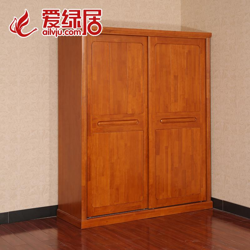 Love green living solid wood furniture, rubber wood two door wardrobe, wooden two door push pull cabinet, new Chinese furniture special