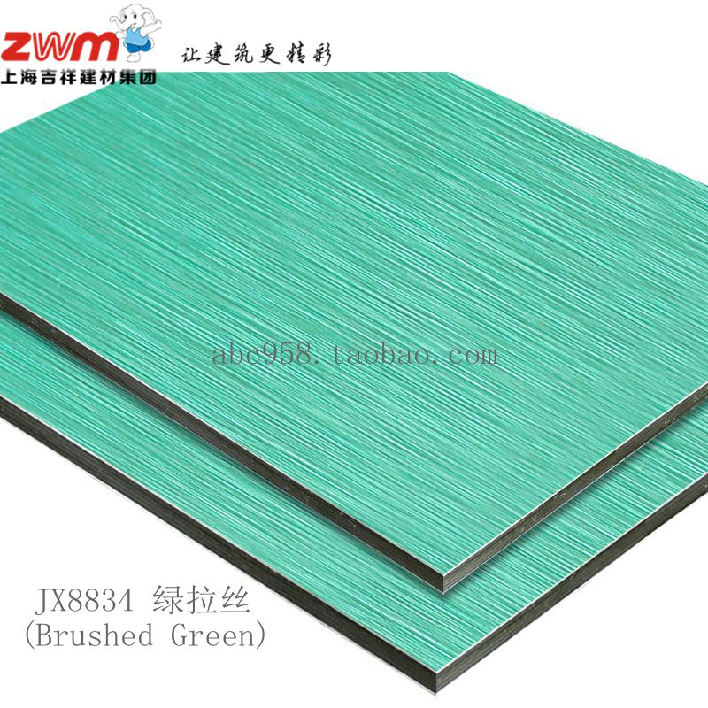 Auspicious aluminum plate 3mm10 green wire drawing interior walls shop door advertising wall hanging plate