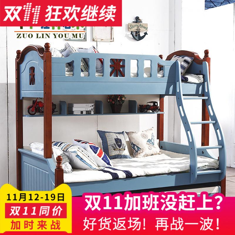 высота постели детей Средиземноморья кровать с постели перила подчиненной кровать двухъярусная кровать многофункциональные Объединенные кровать вверх и вниз