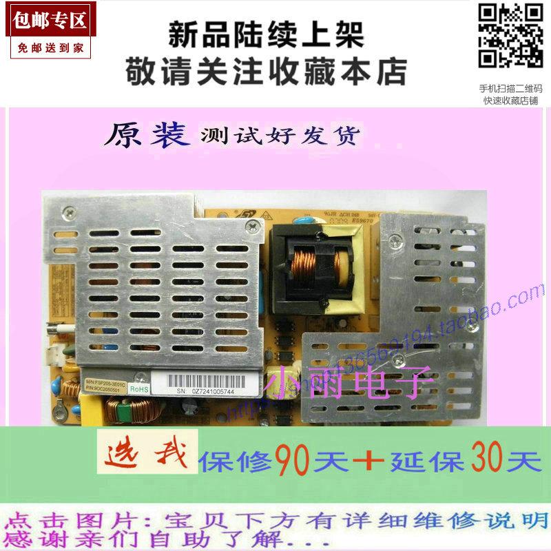 Changhong LT3270032 télévision à affichage à cristaux liquides à flux constant de la tension de commande de rétroéclairage bb1118 langue carte d'alimentation haute tension