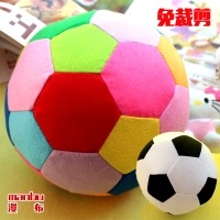 [free] diffuse cutting nonwoven material package football children's toys handmade cloth toys DIY material