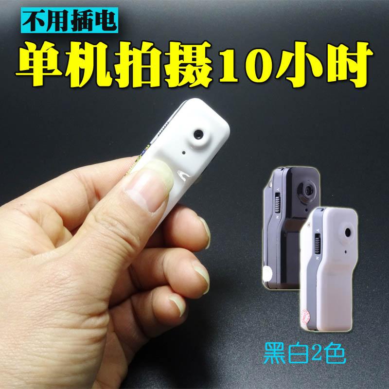 اليابان شراء هد مصغرة كاميرا شبكة لاسلكية صغيرة جدا من الهواتف المنزلية الصغيرة المخفية على شكل ميني رئيس مراقبة عن بعد