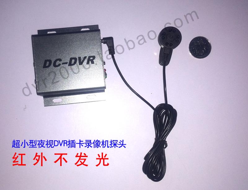 ميني هد مصغرة كاميرا مراقبة مصغرة دفر بطاقة فيديو مسبار الأشعة تحت الحمراء للرؤية الليلية غير مضيئة