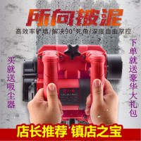 Vacuum cleaner, portable vacuum cleaner, suction and blowing machine, wall planer, wall cleaner, vacuum cleaner