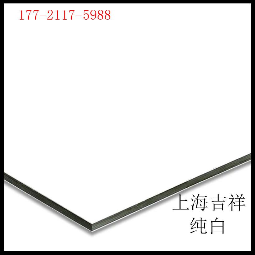 Shanghai propicio la placa de aluminio / blanco / publicidad dentro de la pared exterior de la pared seca por paneles de aluminio cables colgados 3mm15