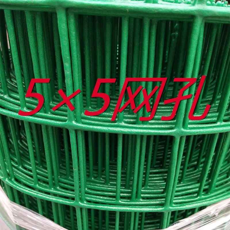 5 cm bar fence breeding chicken chicken household protection Holland shipping network.