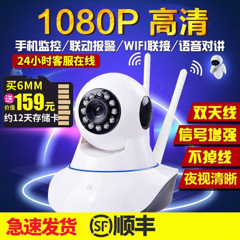 كاميرا ويب عالية الدقة 1080p للرؤية الليلية لاسلكية عن بعد بطاقة واي فاي المنزلية مثل آلة مراقبة ذكي