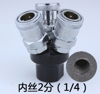High-grade machine fast half self-locking hose round 2 three 3 two fork pump air pressure joint pneumatic fittings