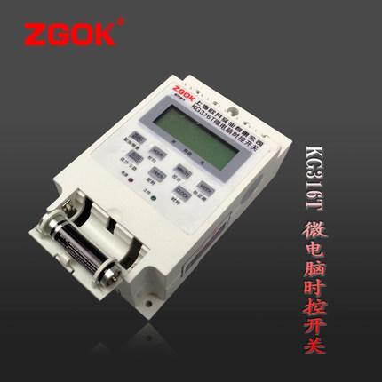 マイコンにスイッチKG316T時間コントローラスイッチ単相電子照明看板電器220 V時控