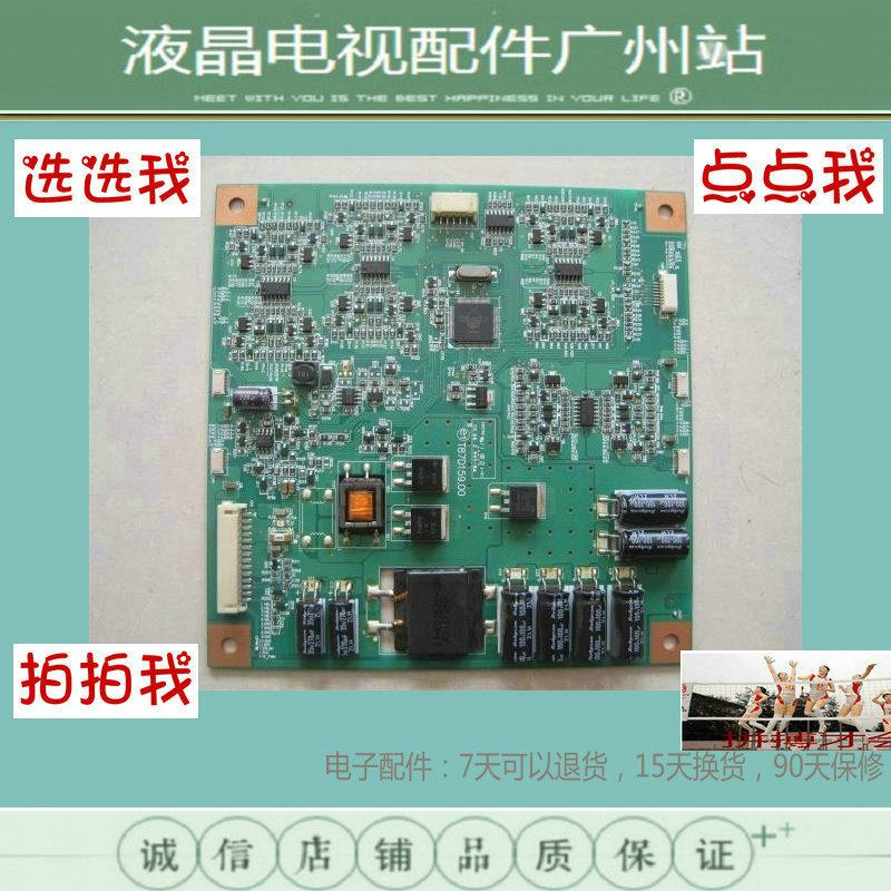 42E65SG42 inch TV plasma điện cao áp trên tấm bảng số CT2332 bo mạch logic.