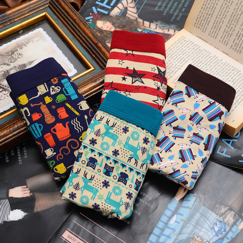 4條禮盒裝 莫代爾男士內褲透氣青年凹凸平角褲性感冰絲四角短褲頭