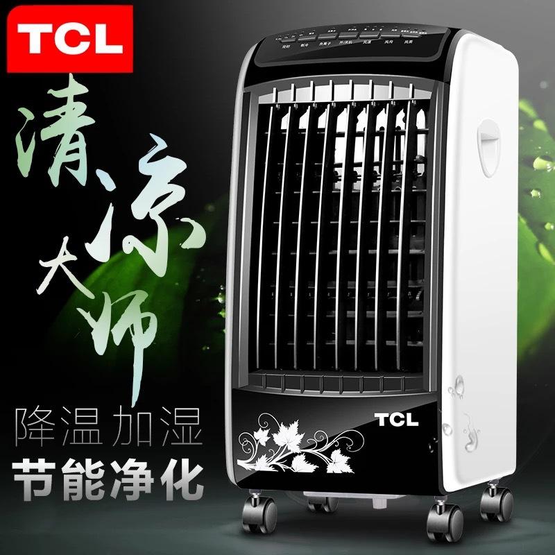 klimaanlæg fan til køling og opvarmning med dobbelt formål husstand, super - køling køleskab energibesparende fan fjernbetjening klimaanlæg fan