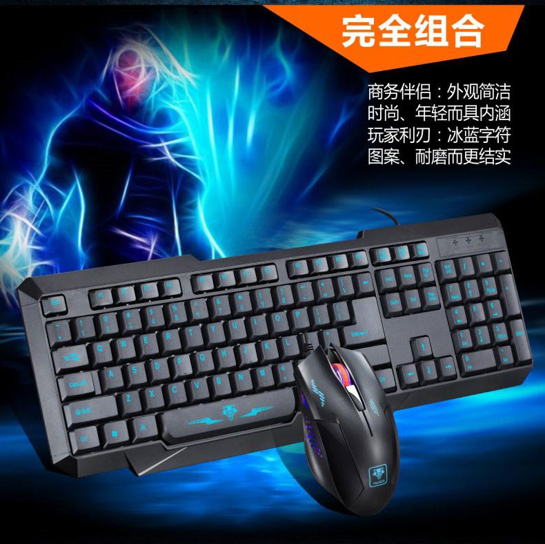 Grüne achse Schwarzen schacht Kabel computer Gaming - Maus - cf/lol hintergrundbeleuchtung der tastatur - Suite para - Maschinen -